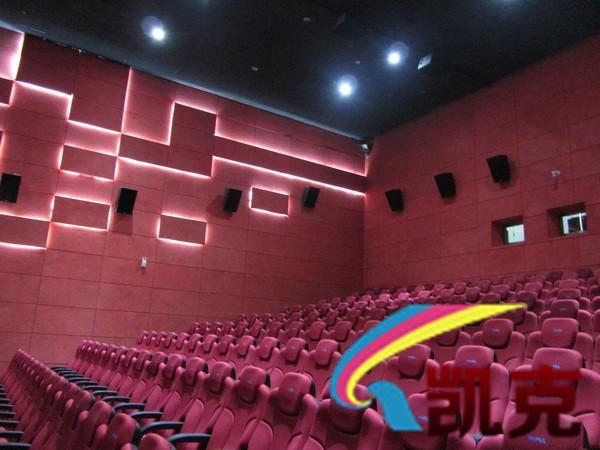 3D巨幕厅影院布艺软包吸音板