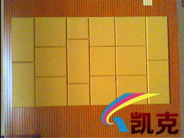 聚酯纤维吸音板生产工艺样品展示