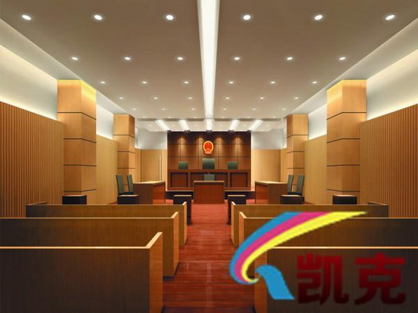 著名外企安利集团广州分公司会议室吸音板工程现场施工图片
