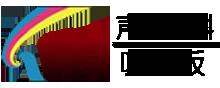 声达凯克吸音板厂家,审讯室防撞软包隔音工程,木质防火吸音板,木丝环保吸音板