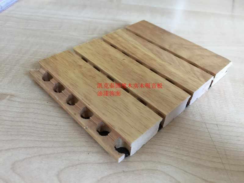 廣州聲達凱克實木吸音板