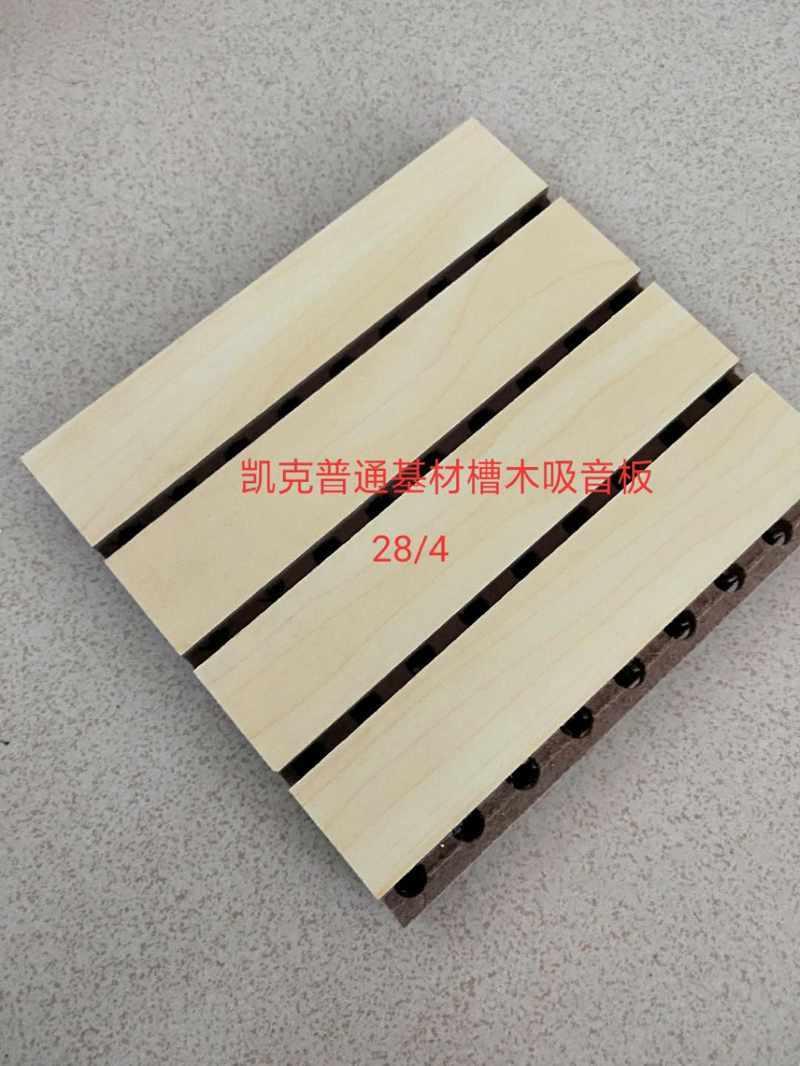 木质吸音板装修装饰使用效果展示
