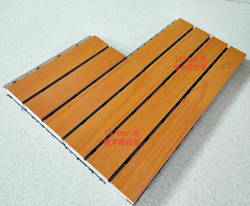 酒吧、KTV天花隔音材料木质吸音板装饰效果图